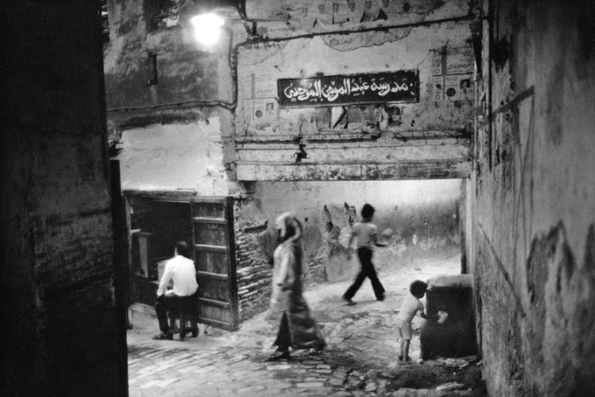 Marc Riboud - Fez - Morocco - 3