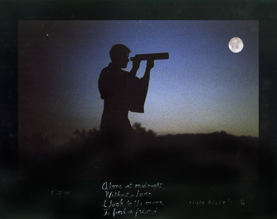 Alone at midnight - 2005